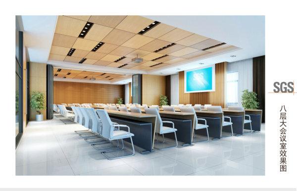 装饰效果图          26八层三十人会议室效果图         28八层培训