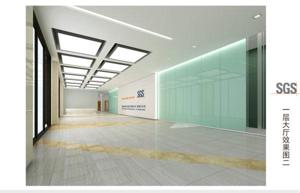 办公室装修设计案例 sgs通标标准公司装饰效果图          07一层大厅